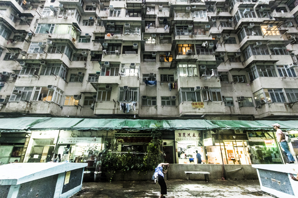photoblog image HK Day3: Quarry Bay
