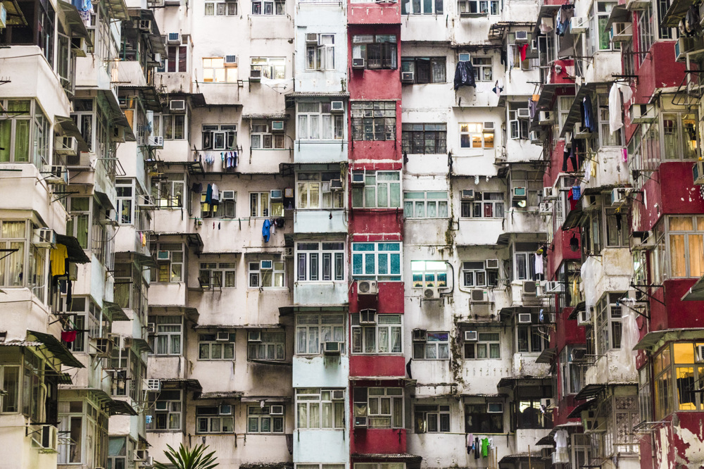 photoblog image HK Day3: Quarry Bay yet another one