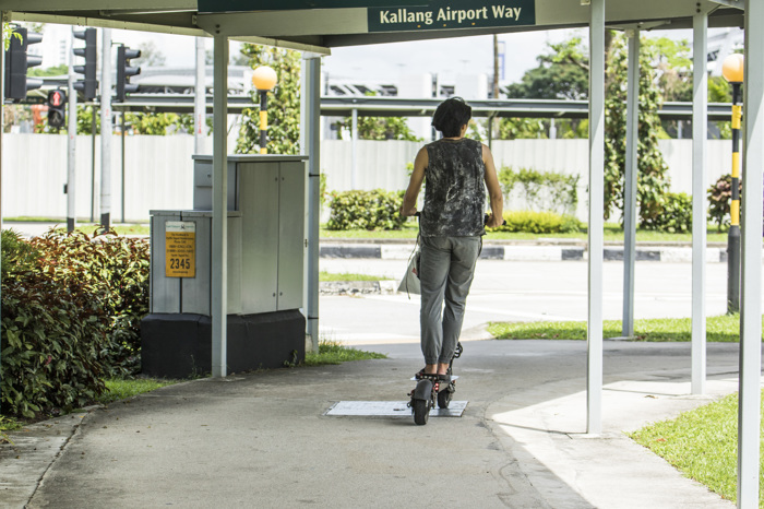 (Old) Kallang Airport Way